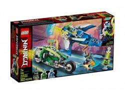 LEGO Ninjago Wyścigówki...