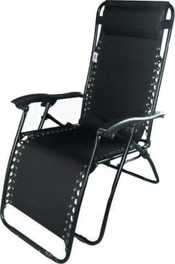 Fotel ogrodowy Patio Relax 48067