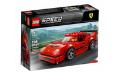 LEGO Speed | Sklep internetowy - AGDPerfekt