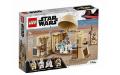 LEGO Star Wars | Sklep internetowy - AGDPerfekt
